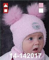 Комплект для девочки с искусственным мехом арт. 14-142017
