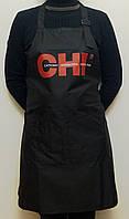Фартук для парикмахера CHI Цветовую гамму смотрите на сайте 💋