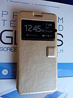 Чехол книжка для Samsung Galaxy Note 5 SM-N920