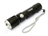 Фонарь светодиодный Police 089-770 XPE