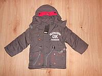 Зимняя куртка для мальчика (примерно от 2,5 - 3-ех до 4-5 лет) утеплена холлофайбером