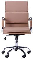 Кресло Слим FX НВ (ХН-630В) бежевое