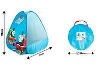 Палатка детская игровая Паровозик