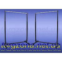 Стійка для одягу L1,5 (верхня труба d25мм. стінка 1мм. хром)