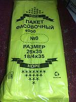 """Пакеты фасовочные размер 9 """"Звезда"""" 1000 шт/уп/500 грамм"""
