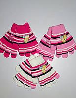 Детские перчатки для девочки на 5 ,  6 лет