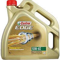 Масло моторное синтетическое Castrol EDGE Titanium FST 10W-60 4л.