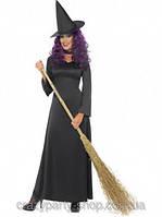 Метла ведьмы, Бабы-Яги