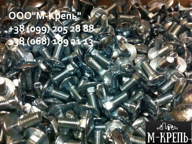 Мебельные болты ГОСТ 7802-81, DIN 603 из нержавеющей стали