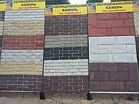 Фасадная плитка, магазин-склад в Киеве