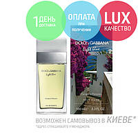 Dolce & Gabbana D&G Light Blue Escape to Panarea. Eau De Toilette 100 ml / Лайт Блу Эскейп ту Панарея 100 мл