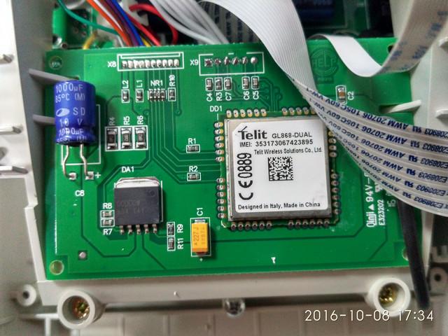 Встроенный GSM-модем