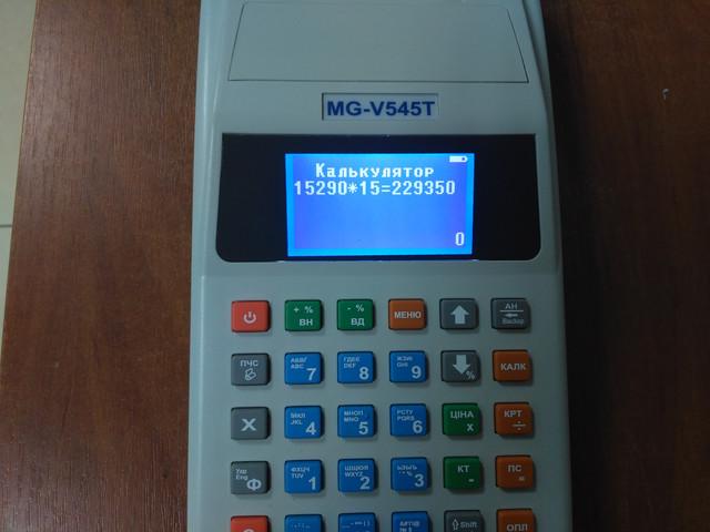 Встроенный калькулятор