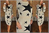 Платье женское облегающее, ткань 50%-акрил:50%-котон. Длина-95 см, 2 расцветки ,производство Турция ибич № 591