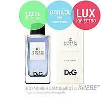 Dolce & Gabbana D&G №10 La Roue De La Fortune. Eau De Toilette 100ml / Туалетная вода D&G №10