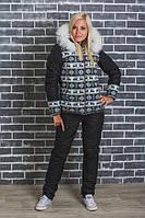 Костюм женский,зимний ,цвет черный р-42-52