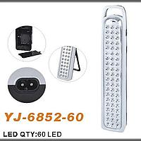 Аварийный диодный светильник фонарь с аккумулятором Yajia 6852 60 Led