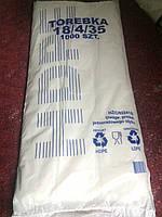 Пакеты фасовочные размер 9 1000 шт/уп/750 грамм