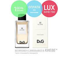 Dolce & Gabbana D&G №18 La Lune. Eau De Toilette 100 ml / Туалетная вода Дольче Габанна №18 Ла Лун 100 мл