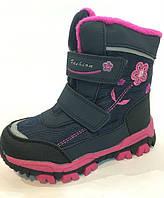 Зимние сноубутсы для девочек Tom.M размер 27 28 31 32
