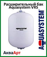 Расширительный бак Aquasystem VRS 24 (без ножек, фланец 145) белый