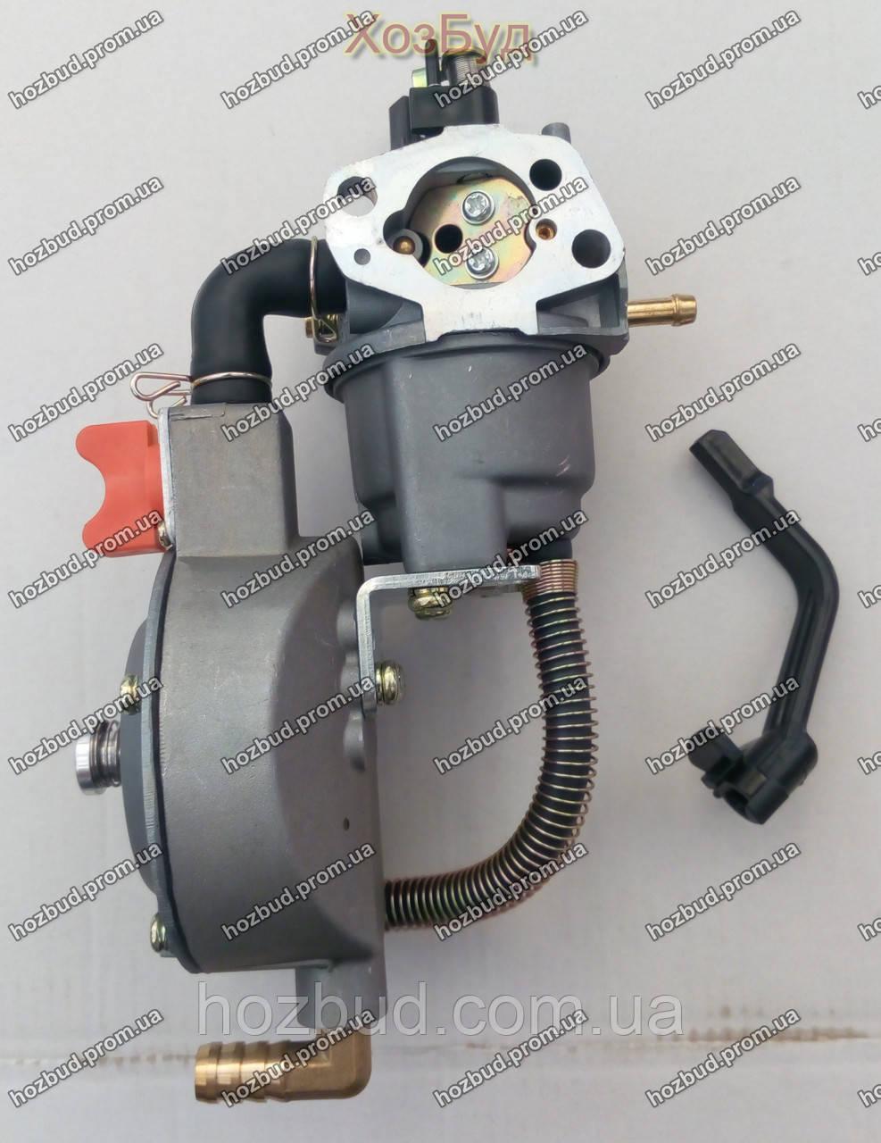 Газовий редуктор для бензинового генератора