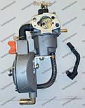 Газовий редуктор для бензинового генератора, фото 7