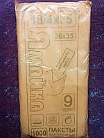 """Пакеты фасовочные размер 9 """"Ямайка"""" 1000 шт/уп/750 грамм"""