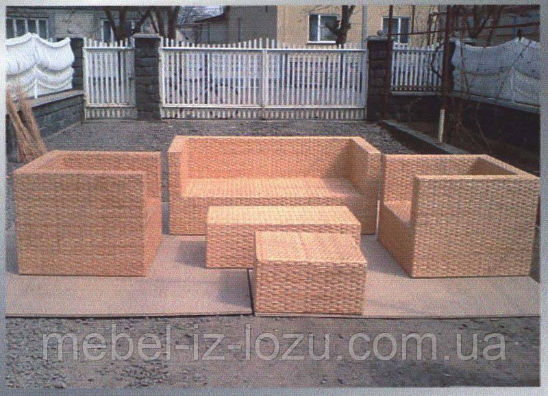"""Комплект мебели """"Куб"""" - Мебель из лозы --- Интернет-магазин изделий из лозы в Закарпатской области"""