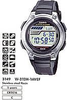 Оригинальные Часы Casio W-212H-1AVEF