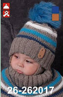 Шапка для мальчика без хомута с натуральным мехом арт. 26-262017