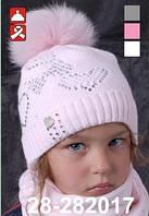Шапка для девочки с натуральным мехом арт. 28-282017