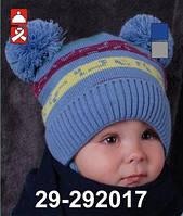 Шапка для мальчика с искусственным мехом арт. 29-292017