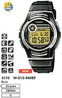 Оригинальные Часы Casio W-213-9AVEF