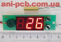 Термометр-сигнализатор ТС-056-3Д