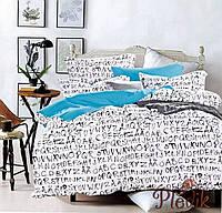 Двуспальное евро постельное белье сатин люкс ETRO 10210