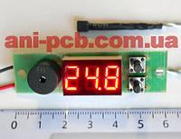 Термометр-сигнализатор ТС-036-DS