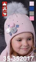 Шапка для девочки с искусственным мехом арт. 35-352017