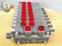 Гидрораспределители любой модификации на любую технику , цены от производителя , высылаем по Украине. Контактный телефон 098-855-55-88 Евгений.