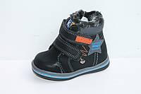 Зимние ботинки детские для мальчиков оптом от Lilin Shoes 1623C Black (12/6 пар, 21-26)