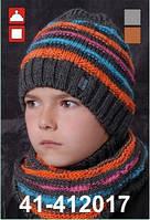 Комплект шапка и хомут для мальчика  арт. 41-412017