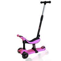 Самокат explore TRIO розовый