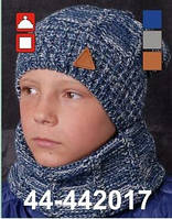 Комплект для мальчика шапка с  хомутом арт. 44-442017