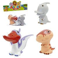 Игрушка пищалка Динозавры набор