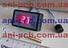 Термометр-сигнализатор ТС-036-3Д-а