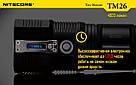 Nitecore TM26, 4000 люмен, 454 метров, 4x18650, OLED дисплей, фото 8