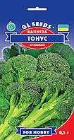 Насіння капусти броколі Тонус, 0,5 г