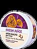 Крем-масло для тіла Passion fruit & Macadamia 225 мл Fresh Juice