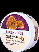 Крем-масло для тела Passion fruit & Macadamia 225 мл Fresh Juice