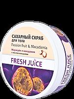 Сахарный скраб для тела  Passion Fruit & Macadamia 225 мл Fresh Juice